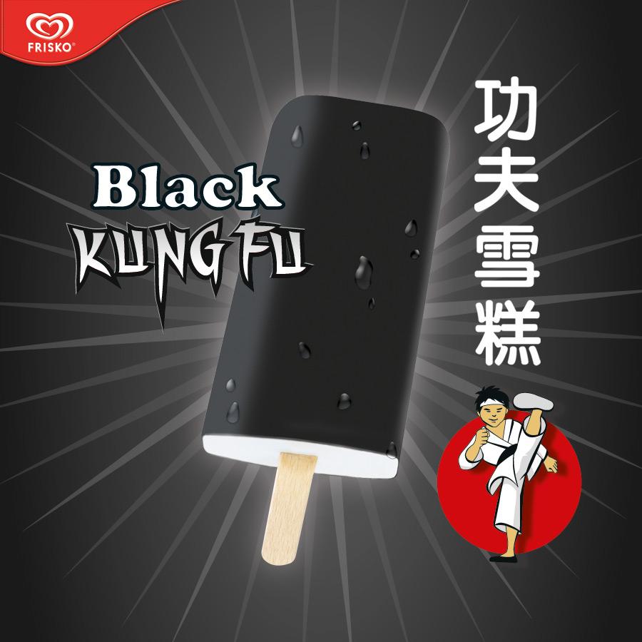 Photo of Kung Fu Black kommer på markedet igen!